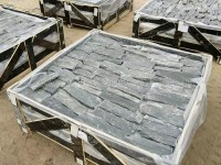 strip loose wall stone(9)